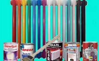 Краска для радиаторов отопления: какую лучше выбрать без запаха, цветовые решения, расход, технология нанесен