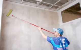 Подготовка стен под жидкие обои: грунтовка, шпатель, как подготовить, какая нужна технология, видео, как приготовить грунт в домашних условиях