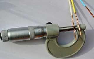 Расчёт сечения провода по диаметру — как определить сечение кабеля, формула