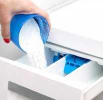 Куда сыпать порошок в стиральной машине