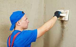 Улучшенная штукатурка стен: нюансы, которые следует учесть!