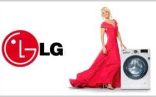 Стиральные машины LG: рейтинг лучших моделей на что смотреть перед покупкой