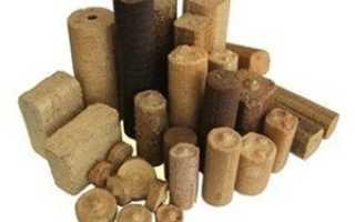 Прессованные опилки для отопления — Всё об отоплении и кондиционировании