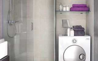 Дизайн ванной комнаты в хрущевке со стиральной машиной – советы специалистов