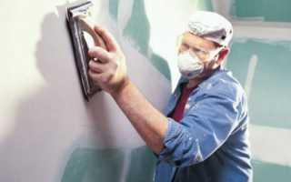 Как затереть шпаклевку на стене под покраску