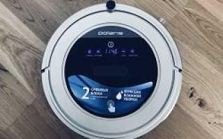 Робот пылесосы Polaris – Рейтинг ТОП-10, где купить, плюсы и минусы