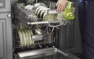 Как пользоваться посудомоечной машиной Bosch: правила и нюансы эксплуатации. Учимся правильно пользоваться посудомоечной машиной