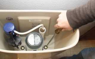 Запорный клапан сливного бачка унитаза — Отопление