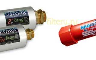 Фильтр магнитный для смягчения воды — помощь в выборе