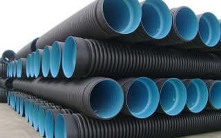 Канализационные трубы для наружной канализации гофрированные — Отопление
