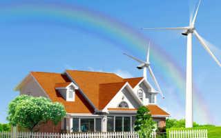 Альтернативная энергия для частного дома — Всё об отоплении и кондиционировании