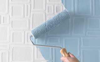Как покрасить обои под покраску: полезная инструкция