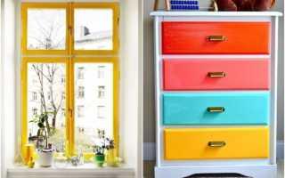 Яркие краски вашего дома
