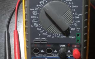 Как проверить конденсатор мультиметром. Проверка конденсатора мультиметром