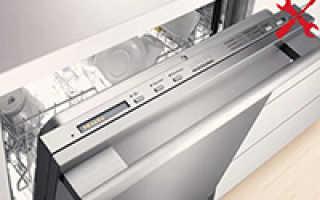 Посудомоечные машины Miele: отзывы покупателей и специалистов, владельцев, экспертов про Посудомоечные машины