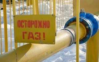 Техусловия на газоснабжение – Техусловия на подключение газа: порядок получения документов