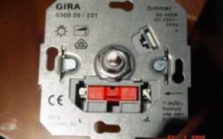 Диммер для ламп накаливания — принцип устройства, схема подключения, изготовление своими руками