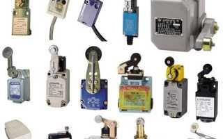Концевой выключатель — монтаж, применение, принцип работы и обслуживание своими руками