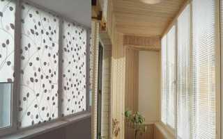 Жалюзи на балкон: правила подбора и установки
