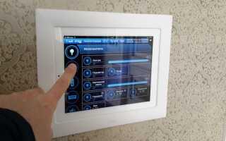 Дистанционное управление освещением — фото примеры в интерьере
