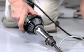 Пошаговая инструкция с видео: сварка швов линолеума