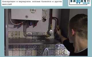 Трубы для газа. Монтаж газовых труб в квартире и частном доме. Нормативные требования