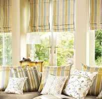 Как правильно стирать римские шторы