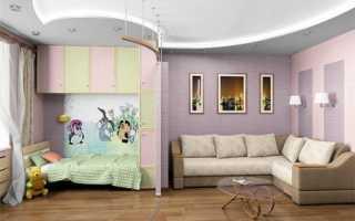 Интерьер однокомнатной квартиры для семьи с ребёнком: зонирование пространства