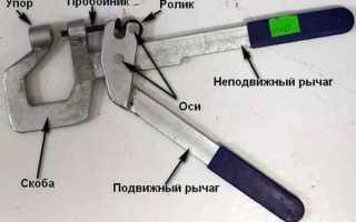 Просекатель для металлического профиля под гипсокартон — Домашние работы
