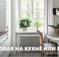Дизайн гостиной, кухни и столовой