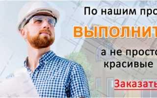 Проектирование инженерных систем частного дома в Москве — инженерные проекты коммуникаций загородного дома