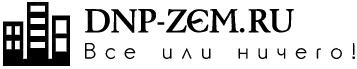 dnp-zem.ru